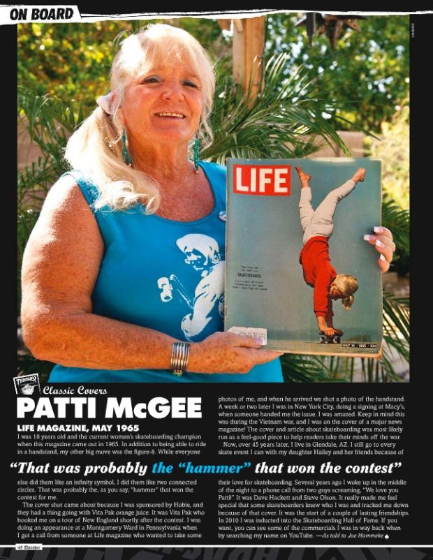 patti-mcgee